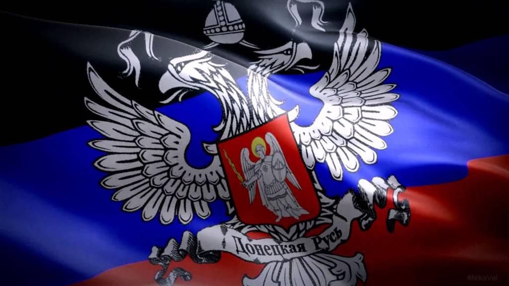 Валютный рынок украина новости