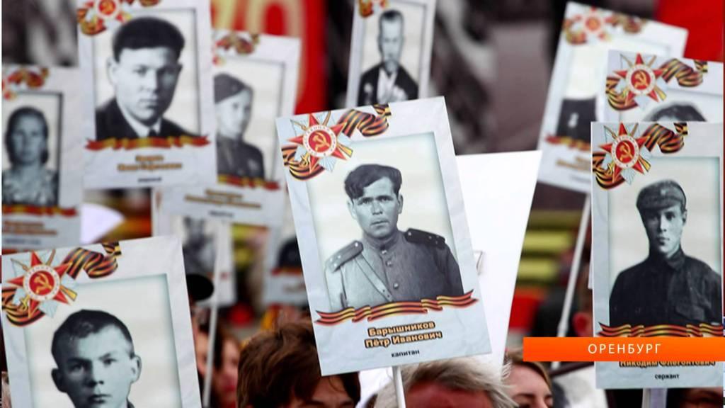 Бессмертный полк России 2017. Подготовка. 16 апреля